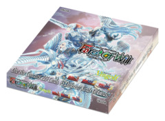Vingolf 2: Valkyria Chronicles (English) Force of Will Box Set