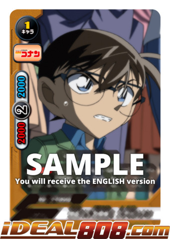 Phantom Thief VS Detective! Conan Edogawa [S-UB-C01/0014EN RR (FOIL)] English