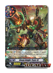 Steam Knight, Puzur-Ili - G-CB04/019EN - R
