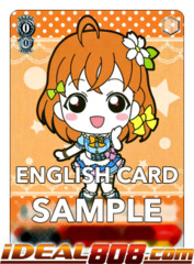 Mini Chika [LSS/WE27-E59 PR (Regular)] English