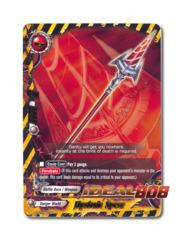 Hysteric Spear - BT01/0041EN (R) Rare