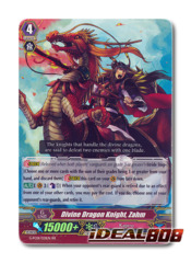 Divine Dragon Knight, Zahm - G-FC01/031EN - RR