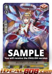 Talisman Angel - V-TD09/013EN (FOIL)