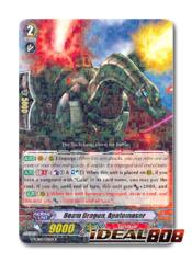 Beam Dragon, Apatomaser - G-TCB01/031EN - R