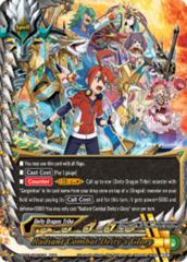 Radiant Combat Deity's Glory [S-CBT01/0001EN RRR (FOIL)] English