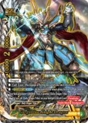 Gargantua Knight Dragon [S-BT04/0066EN Secret (FOIL)] English