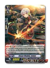 Steam Maiden, Ishme - G-CB04/025EN - R