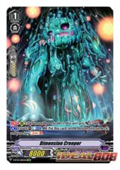 Dimension Creeper - V-BT04/DR05EN - DR (Delete Rare)