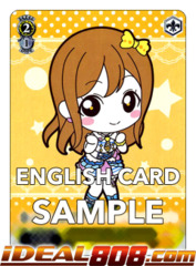 Mini Hanamaru [LSS/WE27-E57 PR (Regular)] English