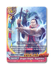 Dragon Knight, Kagekatsu [D-BT01/0082EN C (FOIL)] English