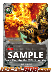 Lordbreak, Flame Gale [S-BT03/0039EN U (FOIL)] English