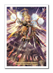 Bushiroad Cardfight!! Vanguard Sleeve Collection (70ct)Vol.248 Holy Seraph, Altiel