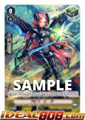 Abyss Healer - V-TD04/015EN (Regular)