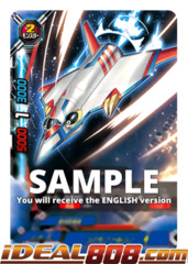 Cosmo Falcon No.1 [S-UB01/0042EN U (Regular)] English