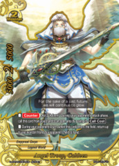 Angel Troop, Caldeen [S-CBT02/0075EN Secret (FOIL)] English