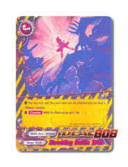 Shredding Battle Wall - H-EB01/0018 - R (Foil)