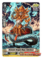 Demonic Dragon Mage, Rakshasa - V-TD02/013EN (Regular)