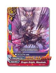 Dragon Knight, Masakado - BT01/0045EN (UC) Uncommon