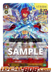 Divine Knight of Twin Absolutes, Saint of Twin Sword - V-SS01/007EN - RRR (Gold Hot Stamp)
