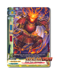 Blade Tiger, Gurenenbu - BT02/0090EN (C) Common