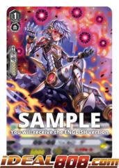 Black Star of Augmentation, Veil Rouser - V-EB07/061EN - C