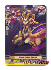 Steam Knight, Shu Sin - G-TD01/016EN - TD (common ver.)