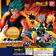 Dragon Ball Super Ultimate Diforume Mascot Burst 31 Keychain Figure Set (All 5 Pieces)