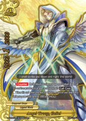 Angel Troop, Zeliel [S-CBT02/0076EN Secret (FOIL)] English