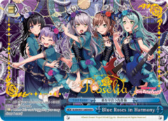 Blue Roses in Harmony [BD/EN-W03-126BDR BDR (BAND HOT STAMP)] English