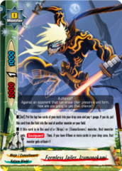 Formless Jailer, Izumonokami [D-BT02A-EB03/0049EN C (FOIL)] English