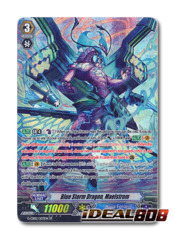 Blue Storm Dragon, Maelstrom - G-CB02/S03EN - SP