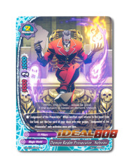 Demon Realm Prosecutor, Nebiros [D-BT01/0096EN C (FOIL)] English
