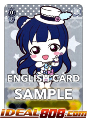 Mini Yoshiko [LSS/WE27-E55 PR (Regular)] English