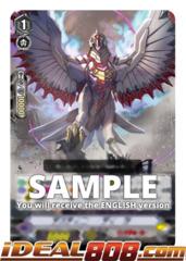 Destiny Dealer - V-EB07/018EN - RR