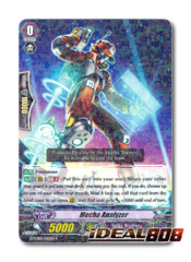 Mecha Analyzer - G-TCB01/042EN - R