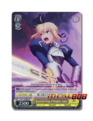 Beautiful King of Knights, Saber [FZ/S17-E006S SR (FOIL)] English