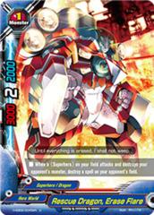 Rescue Dragon, Erase Flare - H-EB02/0045 - U