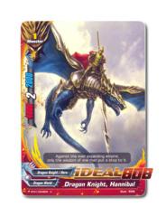 Dragon Knight, Hannibal - BT01/0046EN (UC) Uncommon