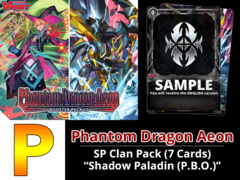 # Phantom Dragon Aeon [V-BT10 ID (P)]