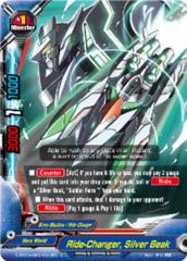 Ride-Changer, Silver Beak [D-BT01A-EB02/0043EN C] English