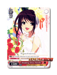Wedding Dress Haruhi [SY/W08-E108 PR (Promo)] English