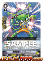 Capable Mechanic, Spechanic - V-EB07/028EN - R