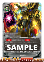 Overcrest [S-BT03/0030EN R (FOIL)] English
