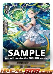 Yggdrasil Maiden, Elaine - V-SS04/016EN (Regular)