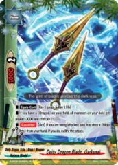Deity Dragon Blade, Garkunai [S-BT02/0026EN R (Glossy)] English