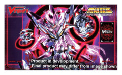 Cardfight Vanguard Playmat - BT15 [Star-vader,