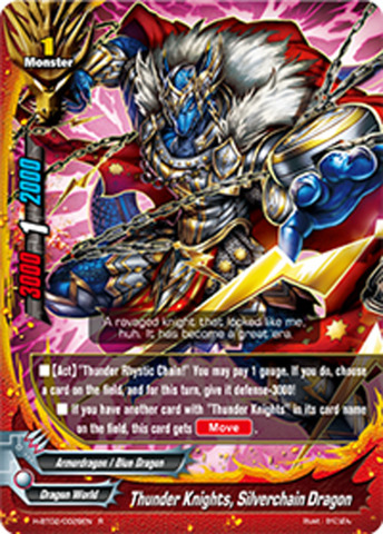 BT04//0047EN U Uncommon Mint Future Card Buddyfight x 4 Dragonic Counter