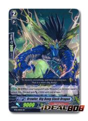 Brawler, Big Bang Slash Dragon - BT16/019EN - RR