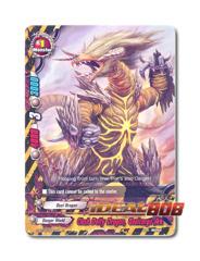Clash Deity Dragon, Gaelcorga Ark [H-BT04/0087EN C (FOIL)] English
