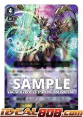 Interdimensional Dragon, Mystery-flare Dragon - V-EB04/002EN - VR